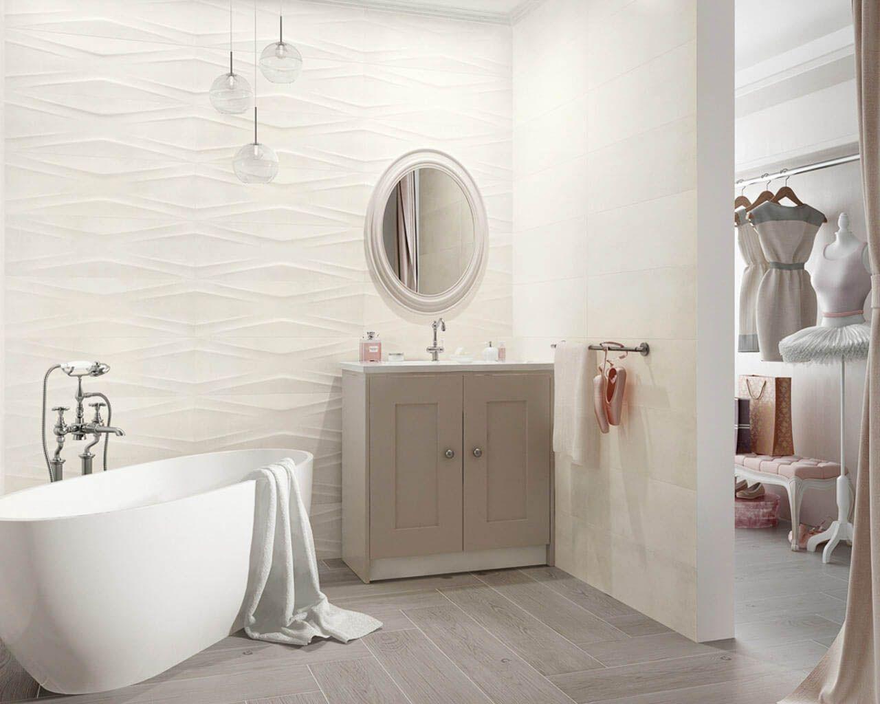 Subtelna łazienka Połączona Z Garderobą Ceramika Paradyż