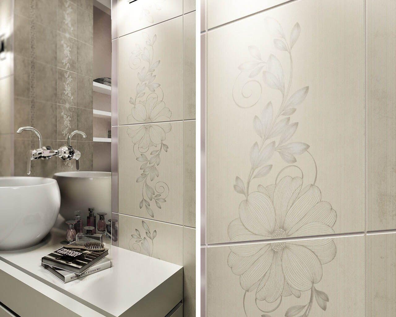 Modern Relax Space In A Bathroom Ceramika Paradyz