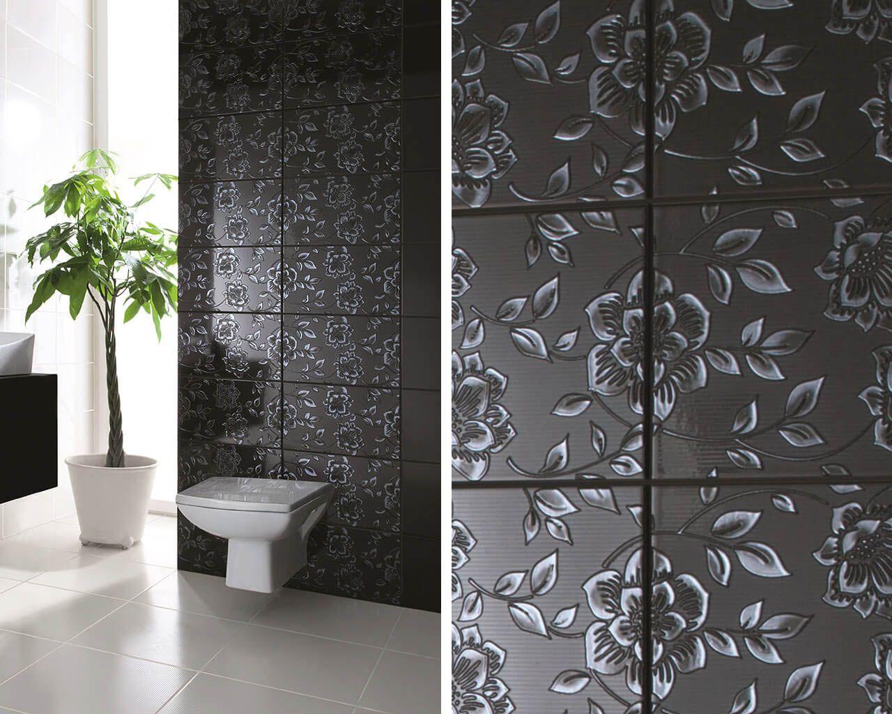 Monochrome Division Of Bathroom Space Ceramika Paradyz