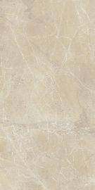 Tosi Beige Gres Szkl. Rekt. Poler  - Beżowy - 0,6x1,2 - Floor tiles - Tosi