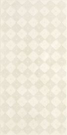 Palazzo Crema Inserto Shine  - Beżowy - 300x600 - Dekoracie - Palazzo