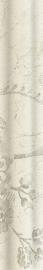 Belat Beige Cygaro B   - Beżowy - 040x250 - Wall decorations - Belat / Belato