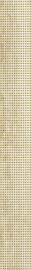 Amiche Beige Listwa   - Beżowy - 070x600 - декорации - Amiche / Amici
