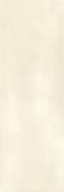 Attiya Beige Ściana   - Beżowy - 200x600 - Płytki ścienne - Attiya