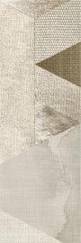 Attiya Beige Ściana Motyw A  - Beżowy - 200x600 - Płytki ścienne - Attiya