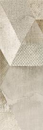Attiya Beige Ściana Motyw B  - Beżowy - 200x600 - Płytki ścienne - Attiya