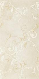 Inspiration Beige Ściana Tapeta   - Beżowy - 300x600 - настенная плитка - Inspiration / Inspirio