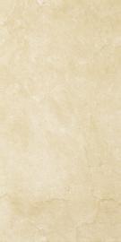 Inspiration Brown ściana   - Brązowy - 300x600 - настенная плитка - Inspiration / Inspirio