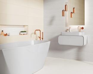 Minimalistyczna, jasna łazienka