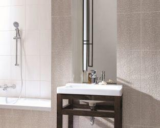 Klasyczna prostota w łazience