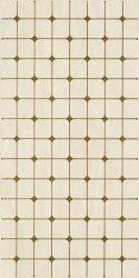 Anello Beige Inserto B - Beżowy - 300x600 - Dekoracje - Anello