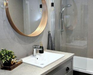 Neutralne beże i szarości w łazience w stylu hygge