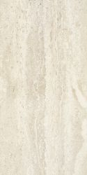 Sunlight Stone Beige - Beżowy - 300x600 - Wall tiles - Sunlight / Sun