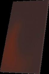 Cloud Brown Podstopnica   - Brązowy - 148x300 - Płytki podłogowe - Cloud