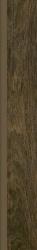 Maloe Brown Cokół Mat.   - Brązowy - 072x491 - Floor decorations - Maloe