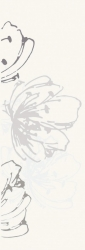 Midian Bianco Inserto Kwiat   - Biały - 200x600 - Dekoracje - Midian / Purio