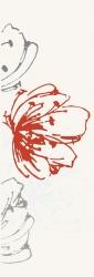 Midian Grys Inserto Kwiat   - Szary - 200x600 - Dekoracje ścienne - Midian / Purio