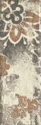 Rondoni Beige Inserto Struktura D  - Beżowy - 098x298 - Dekorationen - Rondoni