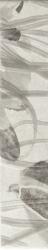 Andante Grys Listwa   - Szary - 048x250 - Dekoracie - Andante / Andee