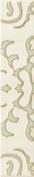 Tembre Beige Listwa   - Beżowy - 048x250 - Dekorationen - Tembre / Tomb