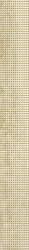 Amiche Beige Listwa   - Beżowy - 070x600 - Wall decorations - Amiche / Amici