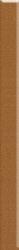 Uniwersalna Listwa Szklana Paradyż Brown  - Brązowy - 030x400 - декорации - Uniwersalne listwy szklane