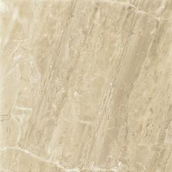 Pavi Beige Gres Szkl. Mat.  - Beżowy - 600x600 - Floor tiles - Pavi