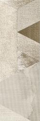 Attiya Beige Ściana Motyw A  - Beżowy - 200x600 - Wall tiles - Attiya