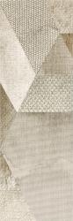 Attiya Beige Ściana Motyw B  - Beżowy - 200x600 - Wall tiles - Attiya