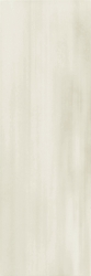 Segura Brown ściana   - Brązowy - 200x600 - Wall tiles - Segura
