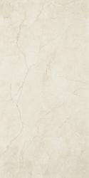 Inspiration Beige Ściana   - Beżowy - 300x600 - Płytki ścienne - Inspiration / Inspirio