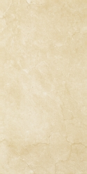 Inspiration Brown Ściana   - Brązowy - 300x600 - Płytki ścienne - Inspiration / Inspirio
