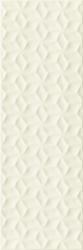 Segura Beige Ściana Struktura   - Beżowy - 200x600 - Płytki ścienne - Segura